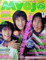 1998 04 myojo