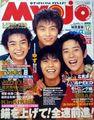 1998 12 myojo