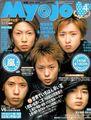 2002 04 myojo