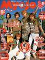 2002 11 myojo