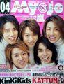 2003 04 myojo