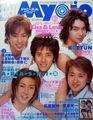 2003 09 myojo