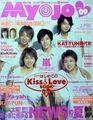 2004 09 myojo