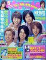 2005 05 myojo
