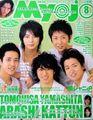 2006 08 myojo