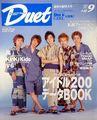 2001 09 duet