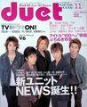 2003 11 duet