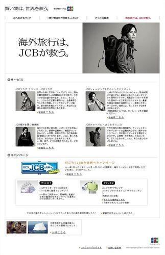 PUB JCB 02