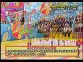 Vlcsnap-2010-06-17-22h38m17s193
