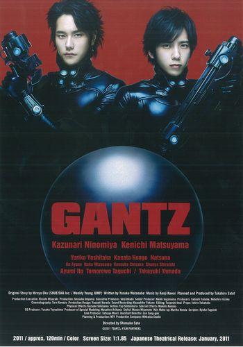 Flyer GANTZ  01