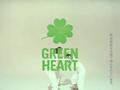 Kirin green label 21