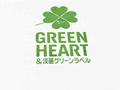 Kirin green label 47