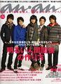 2008 11 anan (26.11)