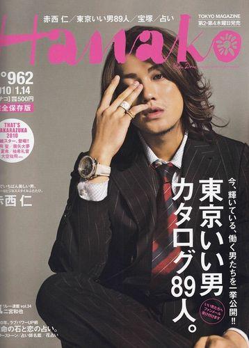 Hanako01201001