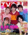 2006 05 tv pia (27.05 au 11.06)