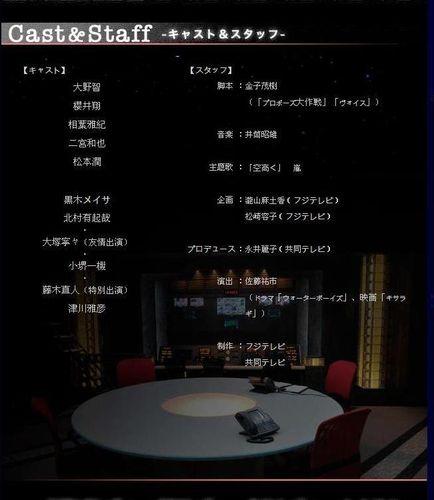 Saigo no yakusoku 04