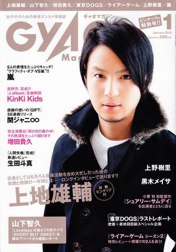 Gyao01201001