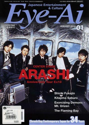 Eye-ai01201001