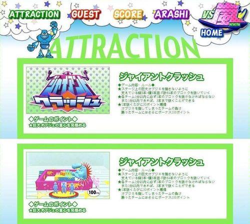 Vs arashi 10200902