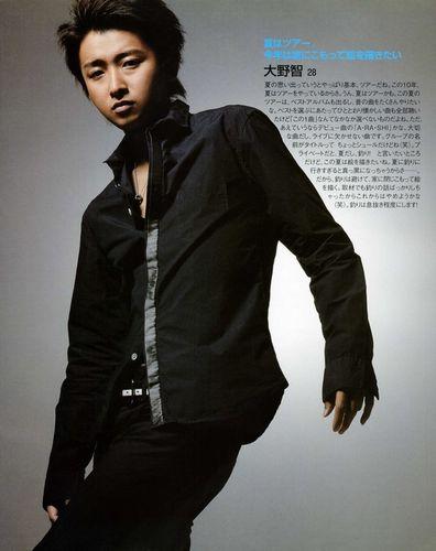 Joseijishin08200903