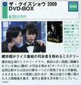 Weeklythetelevision08200913