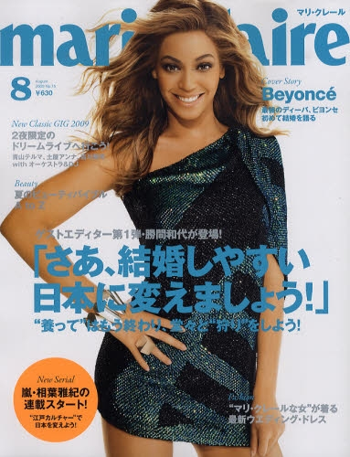 Marieclaire08200901