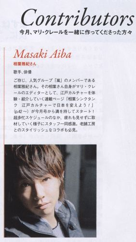 Marieclaire08200904