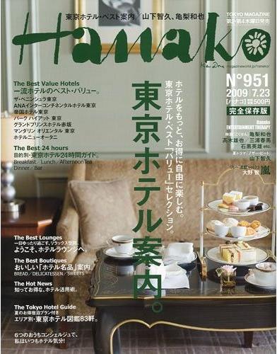 Hanako07200901
