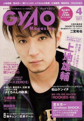 Gyao04200901