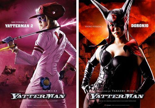 Yatterman 14