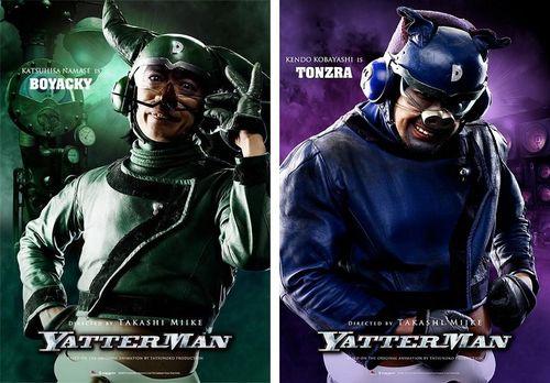Yatterman 15
