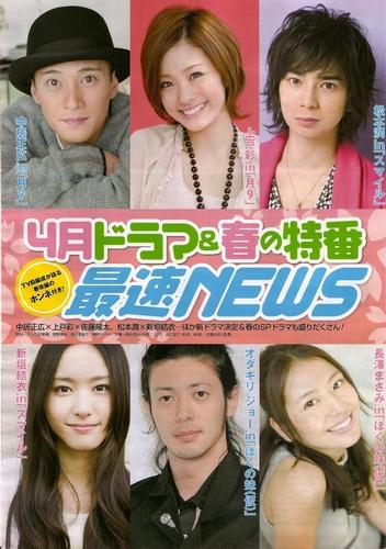 Monthlythetelevision02200903