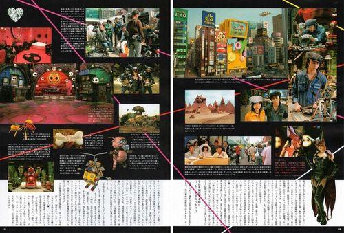 Nihoneiganavi02200906