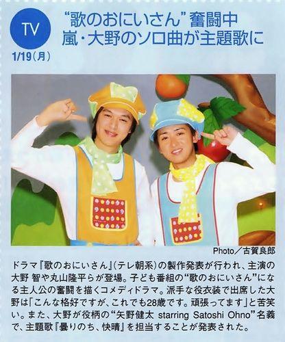Onlystar02200903