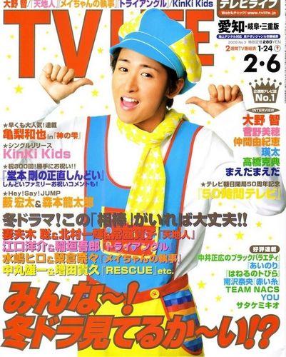 Tvlife01200901