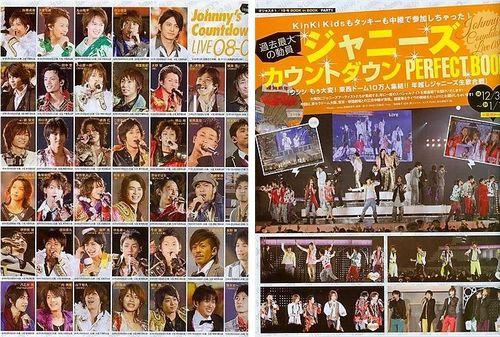 Onlystar01200908