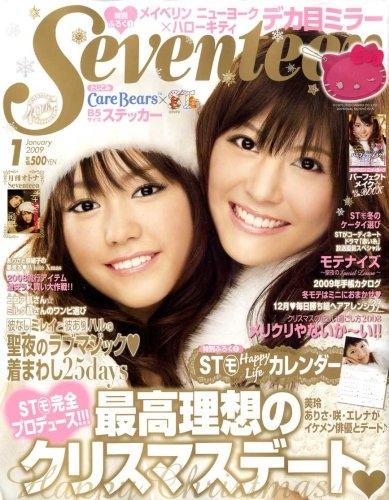 Seventeen01200901