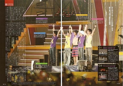 Gyao11200804