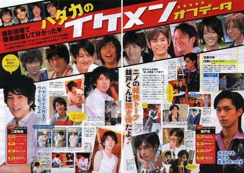 Weeklythetelevision10200802