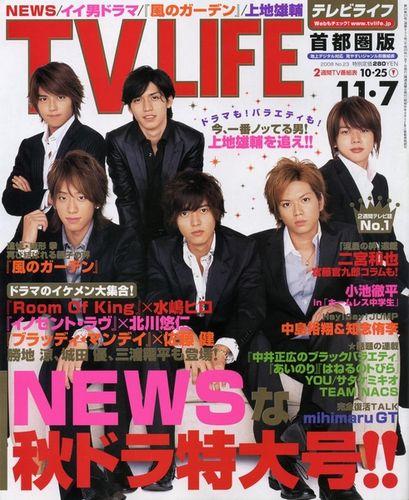 Tvlife10200801