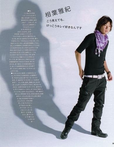 Myojo10200803