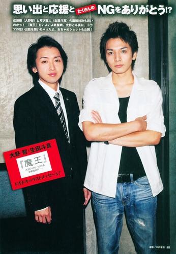 Duet10200809