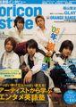 2005 04 oricon style (04.04)