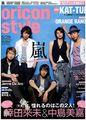 2006 05 oricon style (29.05)