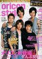 2007 07 oricon style (16.07)