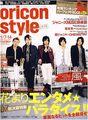 2008 01 oricon style (07.01 au 14.01)