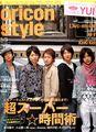 2008 03 oricon style (03.03)