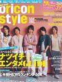 2008 08 oricon style (18.08 au 25.08)