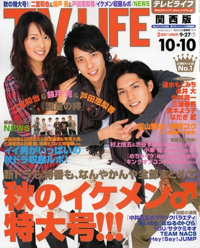 Tvlife09200801