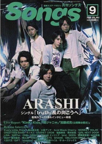 Songs09200801